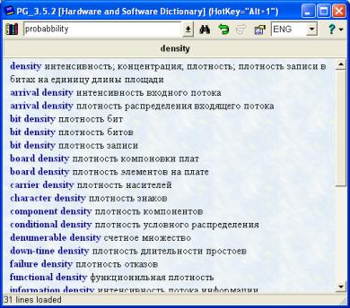 Словарь по страхованию Polyglossum - Скриншоты