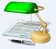 Учет документов. Архив документов - Скриншоты
